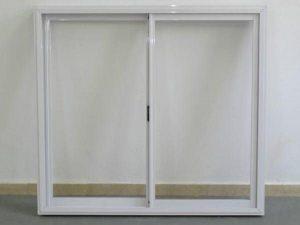 ventana de aluminio como insonorizar
